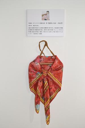 スカーフ (1)
